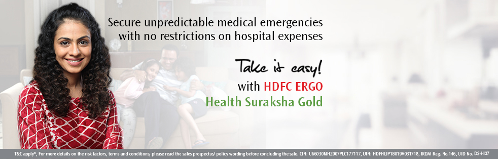 HDFC ERGO Health Suraksha Gold Insurance Policy