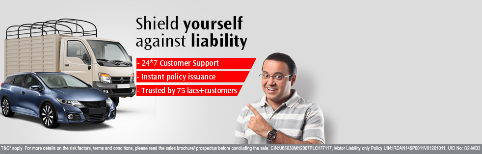 HDFC ERGO Liability Only Motor Insurance Policy