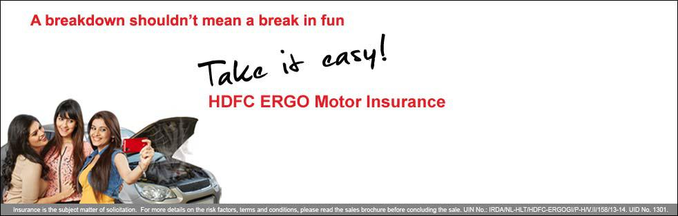 HDFC ERGO Motor Insurance Policy