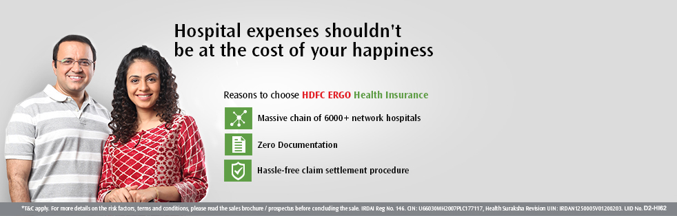 HDFC ERGO Health Insurance Policy